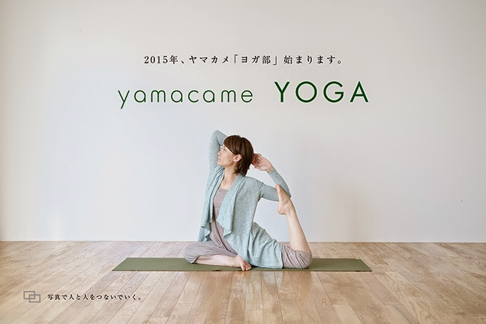 yamacame_yoga2