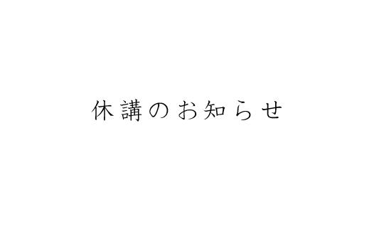 スクリーンショット 2015-03-31 18.51.23