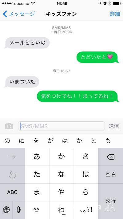 th_img_2689