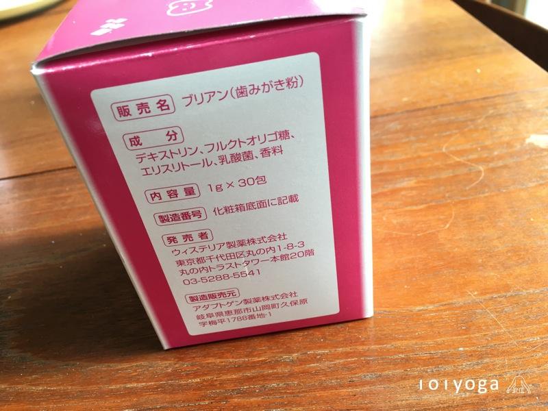 yogaimg_3695